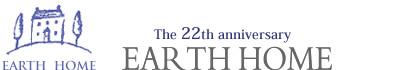 伊豆の不動産、熱海の不動産のことなら:アースホーム The 16th anniversary EARTH HOME